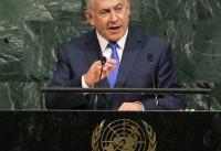 نتانیاهو: پنگوئنها هم حامی ما هستند!