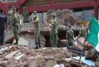 ۹۲ کشته به دنبال زلزله شدید مکزیک