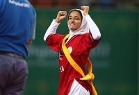 دو مدال برنز کشتی با کمربند بانوان ایران قطعی شد