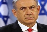 تکرار ادعاهای خصمانه نتانیاهو علیه ایران در سازمان ملل