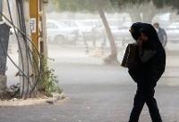 توصیههای آتشنشانی در پی احتمال وزش بادهای شدید در تهران