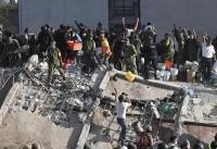 تلفات زلزله مکزیک به ۲۴۸ تن رسید / آتشسوزیِ ساختمانها در مناطق زلزلهزده