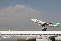 وضعیت پروازها پس از تغییر ساعت رسمی کشور