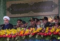 مراسم رژه نیروهای مسلح با حضور رییسجمهور آغاز شد