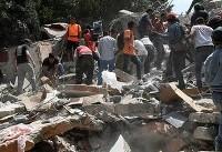 آمار قربانیان زلزله مکزیک به ۲۷۳ نفر رسید