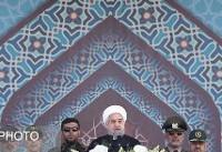 ویدئو / سخنرانی روحانی در مراسم رژه نیروهای مسلح