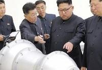 تهدید کره شمالی به آزمایش بمب هیدروژنی در اقیانوس آرام