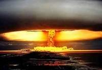آزمایش بزرگترین بمب هیدروژنی کرهشمالی در اقیانوس آرام