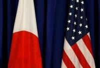 فرمان اجرایی جدید ترامپ برای تحریمهای تازه علیه کره شمالی