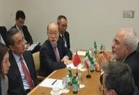رایزنی وزیران امور خارجه ایران و چین درباره برجام