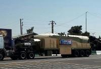 موشک جدید ایران (+عکس)