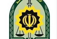 اطلاعیه ناجا به مناسبت ماه محرم/ توصیههای پلیس به عزاداران حسینی