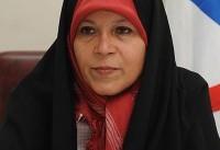 فائزه هاشمی از ازدواج موقت، حجاب، حضور زنان در استادیوم و... گفت | من با ازدواج موقت موافقم!