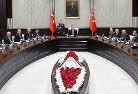 شورای امنیت ملی ترکیه، همهپرسی کردستان را غیرقانونی خواند
