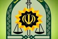 توصیههای پلیس به عزاداران حسینی