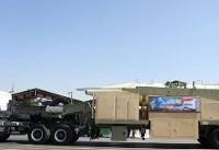 تجهیزات نظامی ایران در رژه نیروهای مسلح + تصاویر