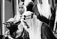 گاف وزارت آموزش عربستان در کتاب درسی +عکس