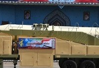 Iran showcases new ballistic missile during military parade