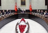 بیانیۀ شورای امنیت ملی ترکیه دربارۀ همهپرسی کردستان