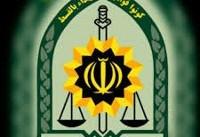 پیام تسلیت ناجا به خانوادههای داغدار و آسیبدیده زلزله کرمانشاه