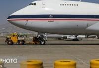 محدودیت در تنوع تایپ هواپیما در شرکتهای هواپیمایی