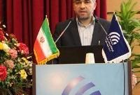 ۶۷ درصد از خدمات گوگل در دسترس ایرانیهاست