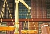 انکار اسیدپاشی به پیرمرد ثروتمند در جلسه محاکمه
