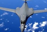 آمریكا بمب افكن های خود را نزدیك كره شمالی به پرواز درآورد