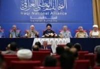 ائتلاف ملی عراق از شکست مذاکرات با کردها خبر داد