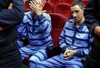 جزییات حکم متهمان پرونده قتل «بنیتا»