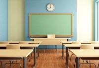 دانش آموزان قارههای مختلف چگونه روز اول مدرسه را برگزار میکنند؟