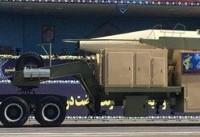 فرانسه از آزمایش موشک «خرمشهر» ابراز نگرانی کرد