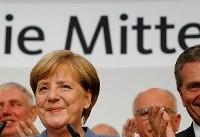 پیروزی مرکل در انتخابات آلمان همزمان با راهیابی راستهای افراطی به پارلمان