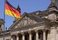 تظاهرات مردم آلمان در اعتراض به راهیابی راست افراطیها به پارلمان این کشور