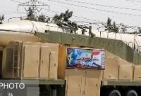 ابراز نگرانی فرانسه نسبت به سامانه موشکی خرمشهر
