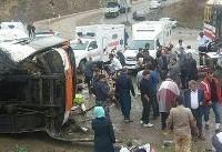 مصدومیت احتمالی ۲۰ نفر بر اثر واژگونی اتوبوس در گردنه حیران