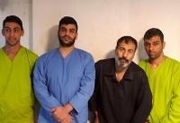 این ۴ مرد خطرناک دزدان خانه های اعیانی تهران هستند + عکس بدون پوشش دزدان