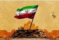 عکس   پست اینستاگرامی ظریف به مناسبت هفته دفاع مقدس