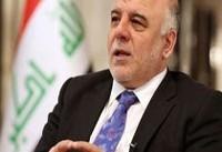 پیام تلویزیونی نخست وزیر عراق ساعاتی پیش از آغاز همه پرسی کردستان