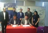 ایران و ارمنستان موافقتنامه نانو و سلولهای دانش بنیان امضا کردند