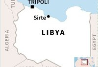 US strikes IS camp in Libya, killing 17: official