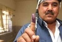 سند سیاسی اقلیم کردستان عراق در صورت جدایی از این کشور