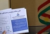 آغاز همهپرسی استقلال کردستان عراق