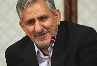 Iran discussing $60B investment with foreign firms: VP