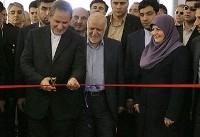 یازدهمین نمایشگاه بین المللی ایران پلاست افتتاح شد