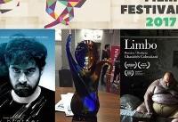 جوایز جشنواره «یاری» به احسان بیگلری و قصیده گلمکانی رسید