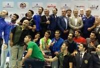 قهرمانی ایران در لیگ جهانی کاراته وان ترکیه