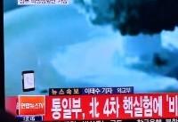 California Is Already Preparing for a North Korean Nuclear Attack