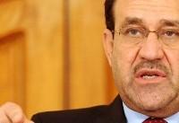 «نوری المالکی»: همهپرسی اعلام جنگ علیه وحدت عراق است