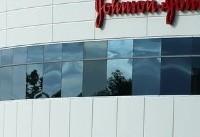 FDA declines to approve J&J arthritis drug sirukumab